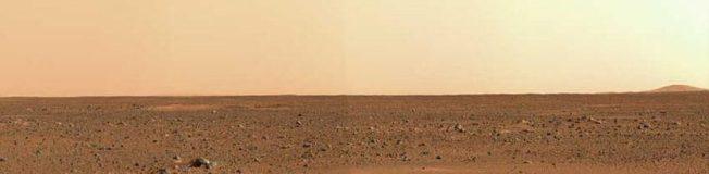 cropped-mars.jpg